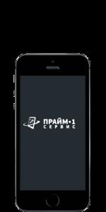 Ремонт айфонов в Москве