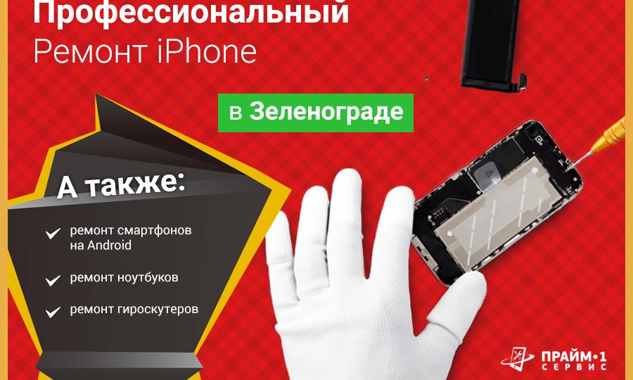 banner-reklama-2
